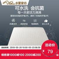 水星家纺床笠 防滑两用可折叠床垫保护罩单件床笠床套1.5/1.8米床