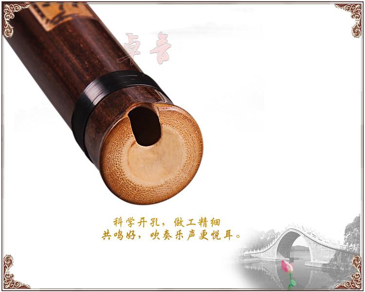 紫竹箫大师乐器 调 GF 箫乐器专业老师箫洞箫八孔六孔箫