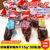 卤味香辣鸭肠休闲零食正宗成都特网站红小吃肉类熟食即食
