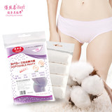 Double silk soft disposable underwear pregnant women postpartum underwear large size travel bottom cotton underwear maternity supplies