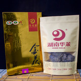 Hunan Anhua Hualai Jian black tea day sharp tea gold tea two tea black brick lotus incense brick bag pack any one