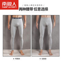 Antarctic men's autumn pants men's cotton pants pants thin section autumn and winter tight bottoming pants men's single piece warm pants