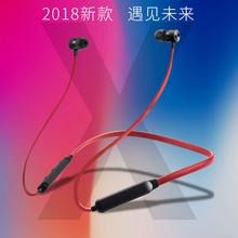 运动蓝牙耳机原装正品项圈脑后式正版苹果i7plus通用小米6华为p20