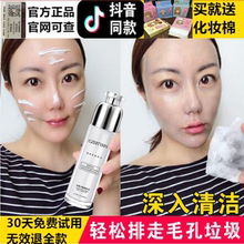 排铅汞排毒膏 面部排毒 清洁毛孔滋活焕颜排毒素美容院专用