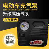 Motorcycle air pump automatic pumping portable 12v electric vehicle electric vehicle air pump household inflatable