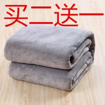 秋冬季双层加厚保暖拉舍尔毛毯学生宿舍午睡儿童盖毯子