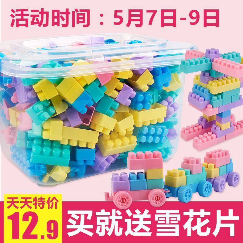 儿童塑料积木拼装玩具3-6周岁男孩益智拼插7-8-10岁女孩宝宝legao