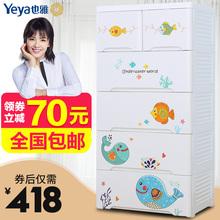也雅收纳柜儿童衣柜宝宝衣柜小衣橱塑料抽屉式五斗柜自由组合柜子