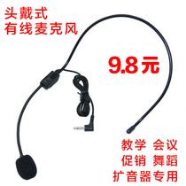 小蜜蜂扩音器耳麦话筒头戴式教师用有线麦克风话筒导游M1品度