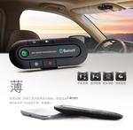 遮阳板车载蓝牙V4.1免提接听电话导航播放手机汽车音乐蓝牙接收器