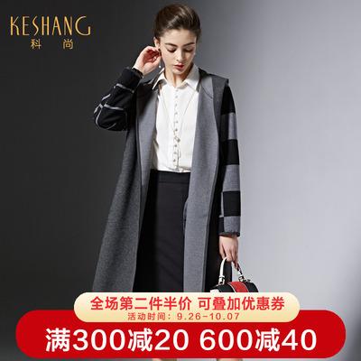 科尚秋新款韩版大码显瘦宽松外套中长款风衣女N7A0001