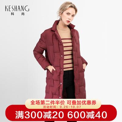 科尚轻薄羽绒服女中长款2018新款冬季修身过膝韩版个性口袋流行潮