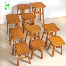 小板凳小方凳圆凳靠背椅折叠椅矮凳儿童餐椅小凳子家用实木茶几凳