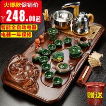 茶具套装家用整套简约紫砂功夫茶台茶道喝茶杯陶瓷全自动实木茶盘