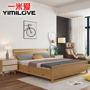 一米爱 全实木床 卧室1.5米1.8米双人床 北欧水曲柳主卧家具