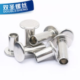 GB875 stainless steel 304 flat head semi-air core rivet flat head semi-tubular rivet
