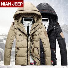专柜正品吉普盾NIANJEEP羽绒服冬季新品男士加厚羽绒服男短款