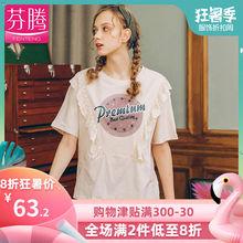 芬腾纯棉睡衣女夏新款可爱卡通少女短袖短裤两件套外穿学生家居服图片