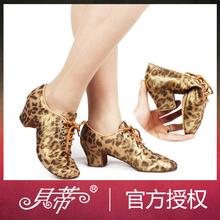 贝蒂舞鞋 拉丁舞/摩登舞女式教师鞋 教练鞋 T1-B 豹纹