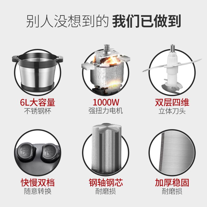 金正6L大容量绞肉机商用多功能家用电动不锈钢搅肉打辣椒碎肉菜机