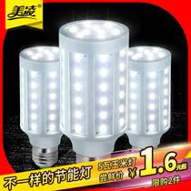 欧普t8LED日光灯管荧光替换管t5一体化全套光源1.2米led光管灯带