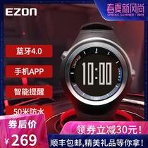 指针智能手表男多功能心率监测防水编织钢带手表男女Xwatch伯尼