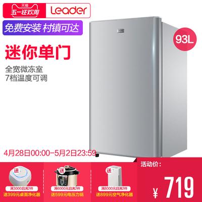 海尔Leader/统帅 BC-93LTMPA 单门小冰箱 小型家用冰箱节能电冰箱哪个好