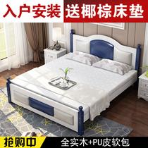 软包实木床现代简约主卧1.8米双人床欧式婚床1.5M儿童床1.2包安装