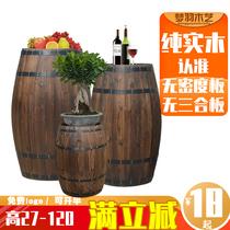 特价啤酒桶木桶 装饰橡木桶 木制质红酒桶 酒吧展会婚庆摄影道具