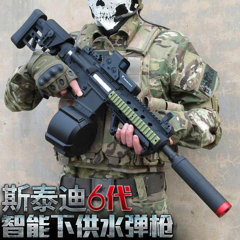 斯泰迪5S 6代M4下供弹水弹枪连发电动水蛋抢成人真人CS儿童玩具枪