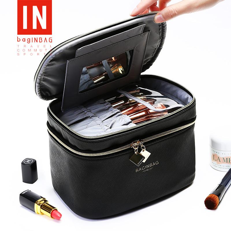 大牌化妆包大容量ins风超火明星护肤品随身手提便携收纳盒带镜子图片