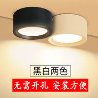 LED wall mounted downlight ultra-thin round hole-free hanging line commercial spotlight black ceiling Nordic living room household barrel