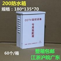 开关电源防雨电源监控电源防水电源监控电源摄像头电源12V2A