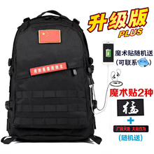 Tourist bag camouflage backpack, large capacity shoulder bag, male and female army special forces outdoor mountaineering bag tactical three-level bag