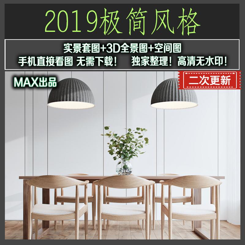 Дизайн для дома Артикул 563974112499