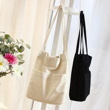 梵花不语简约帆布包女单肩包韩国文艺布包帆布单肩包女包 包袋