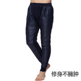 Hengyuan Xiangzheng high-waist down trousers for men wearing 90% white down cotton trousers for men's stretch down cotton trousers