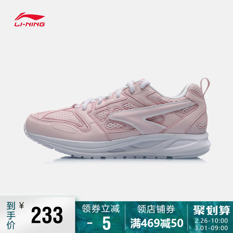李宁跑步鞋女鞋2019新款耐磨防滑情侣鞋跑鞋鞋子复古休闲运动鞋