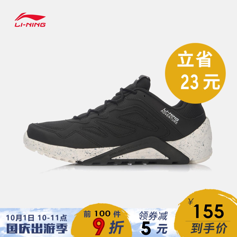 运动越野跑步鞋