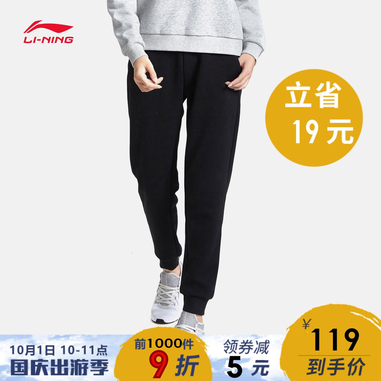 冬季运动卫裤女