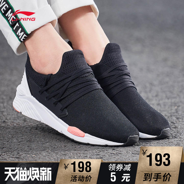 李宁休闲鞋女鞋倾城李宁云减震轻便耐磨防滑小黑鞋秋冬季运动鞋