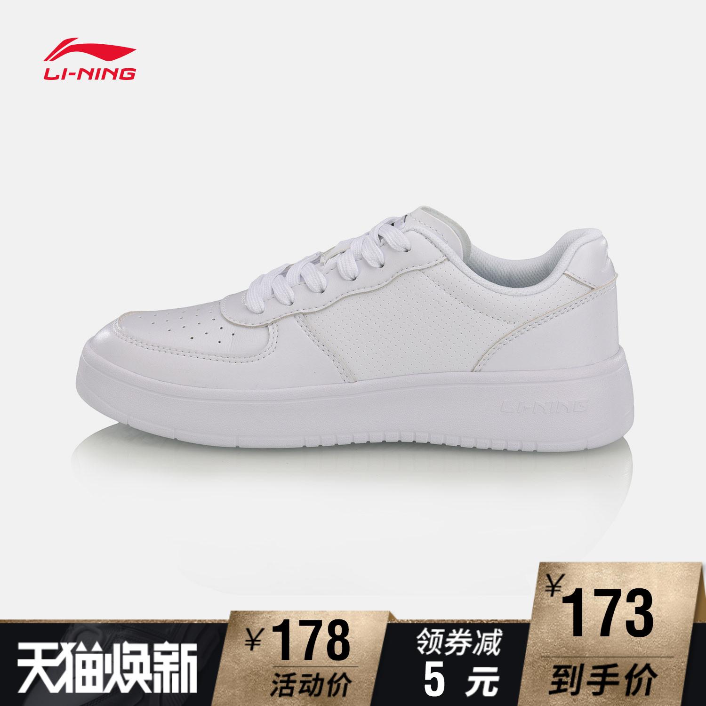 李宁休闲鞋女新款轻便情侣鞋小白鞋时尚经典秋季运动鞋AGCN078