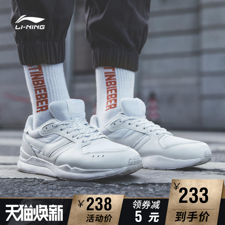 李宁休闲鞋男鞋2018新款光荣轻便耐磨防滑复古男士春季低帮运动鞋