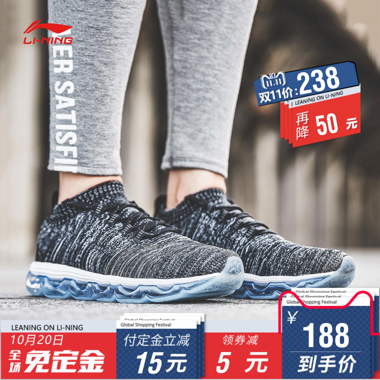 李宁跑步鞋女鞋剑影减震耐磨防滑反光全掌气垫秋冬季休闲运动鞋