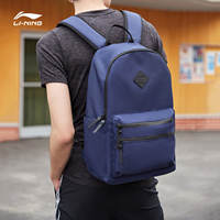 Li Ning Backpack Men's and Women's 2019 New Training Series Backpack Bag Student Computer Bag Sports Bag