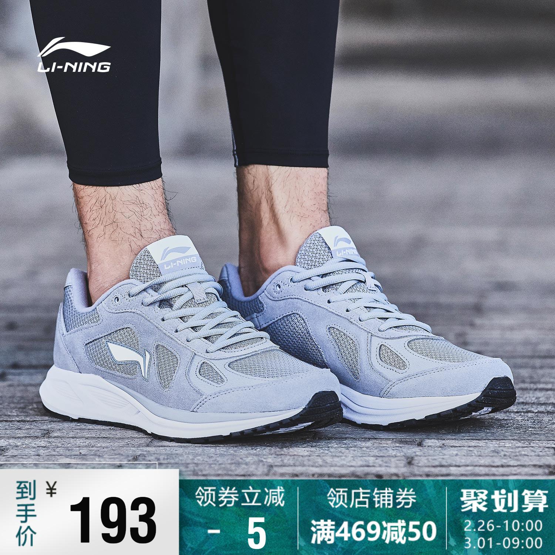 李宁跑步鞋男鞋新款光速3耐磨防滑减震鞋子春秋季休闲运动鞋
