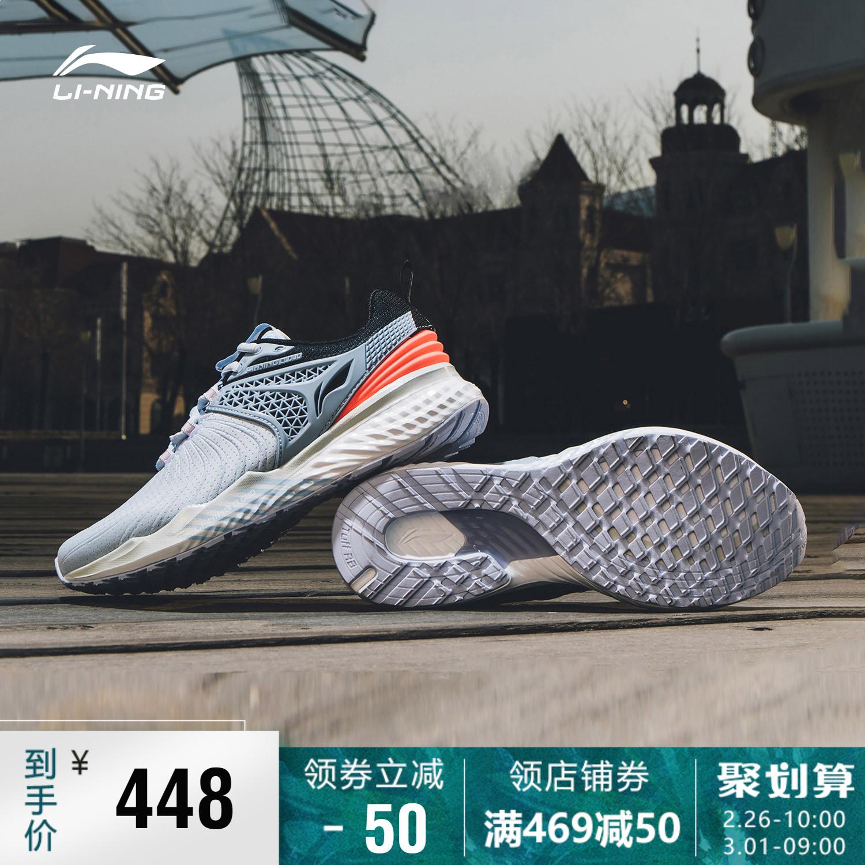 李宁跑步鞋女鞋新款李宁云五代V2减震回弹跑鞋情侣鞋春季运动鞋