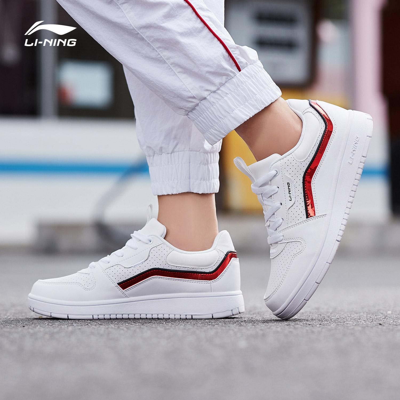 李宁休闲鞋女鞋2019新款休闲板鞋时尚情侣鞋小白鞋女士低帮运动鞋