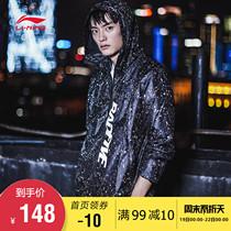 2AFDM145李宁男子运动生活系列修身运动休闲防风衣