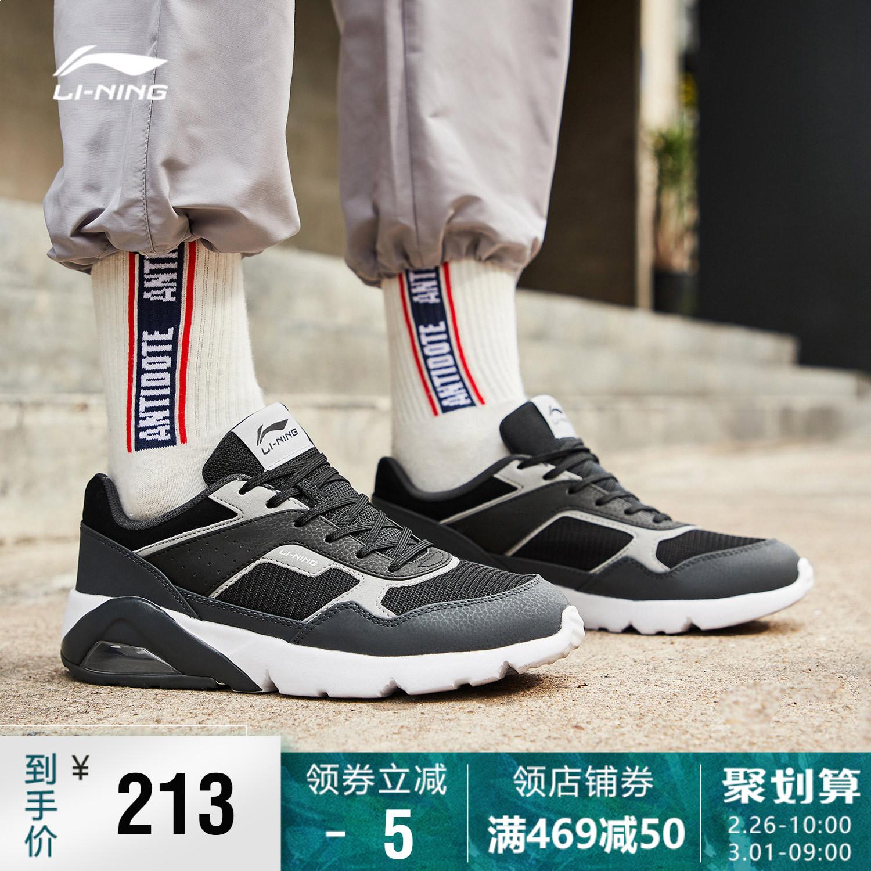 李宁跑步鞋女鞋新款减震轻便耐磨防滑半掌气垫跑鞋运动鞋ARCN002